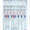 漢字と辞書引きの自主学習